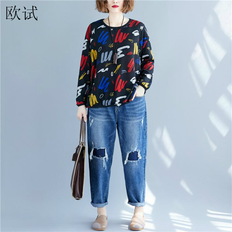 Plus Size Loose Striped Hoodies Cotton Sweatshirt Women Print Korean Streetwear Knitted Floral Hoodie Casual Kpop Tops 2019