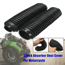 1Pair Black Motorcycle Front Fork Rubber Gaiters Boots For CQR 245x58x39mm Can Be Stretched Or Shortened