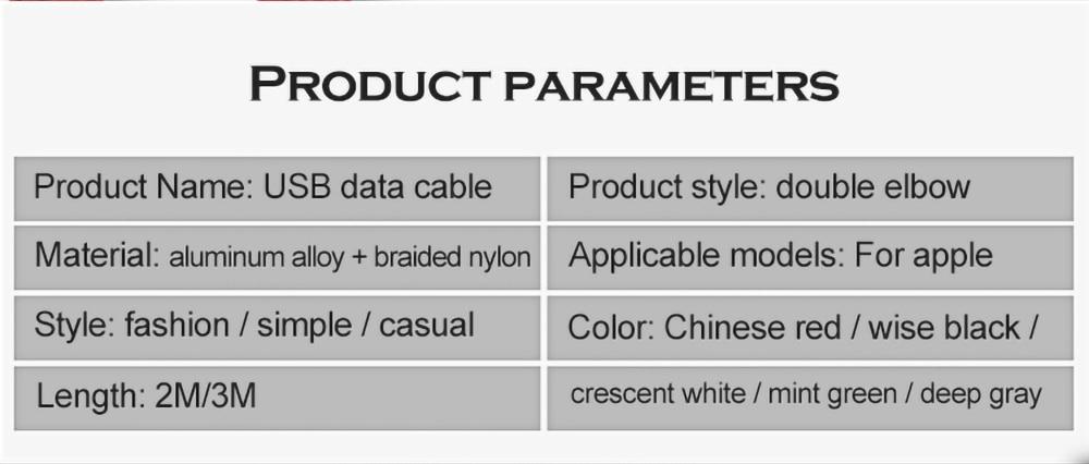 迈豆-安卓数据线加长2米3双弯头vivo三星小米华为通用手机快速充电器线-绿色-2m(FAAC)PC-_14