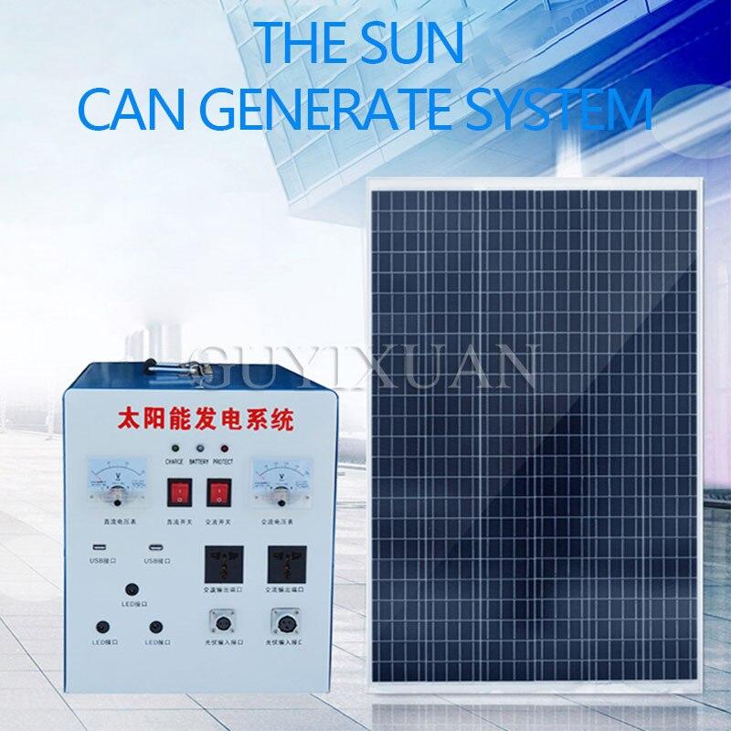 Солнечная энергетическая система бытовой фотоэлектрический модуль полное оборудование подходит для всех типов бытовой техники