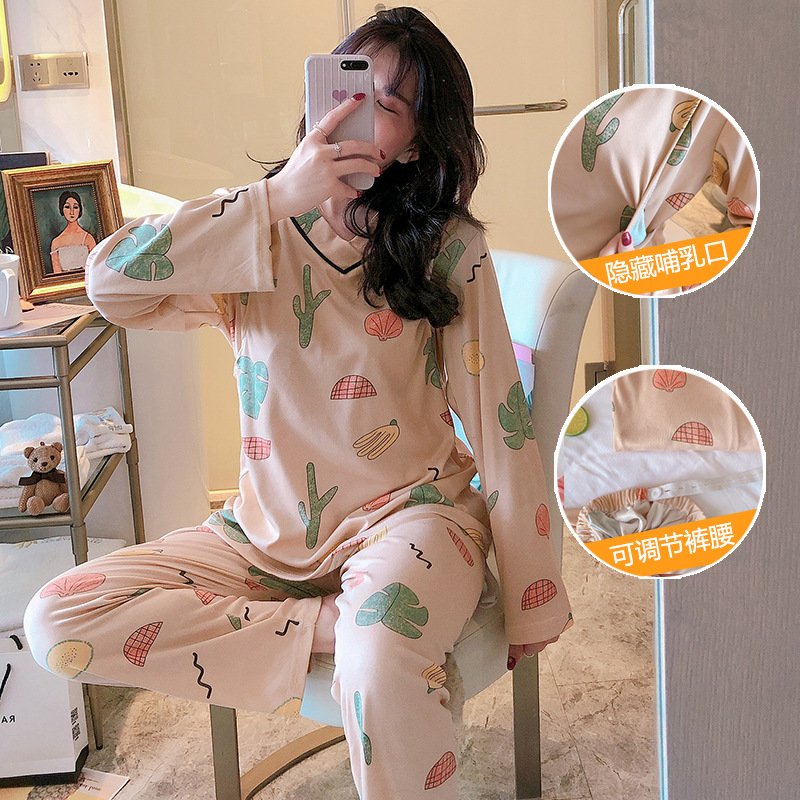 Pregnant Women Confinement Clothing Japanese Korean Hoodie WOMEN'S Dress Maternal Pajamas Spring And Autumn Maternal Lactation G