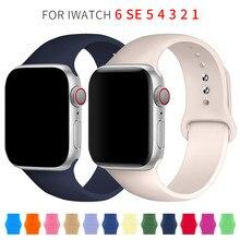 Pulseira de silicone macio para apple assistir banda série 2/3 38mm 42mm pulseira de borracha pulseiras para banda inteligente iwatch 6/5/4/se 40mm 44mm