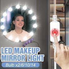 Светодиодная лампа для зеркала 3 цветов светильник макияжа с