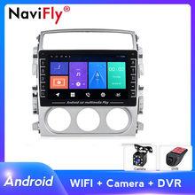 Multimedia Suzuki Liana Video-Player Navigation Car Radio Audio 2din Dvd Android 0