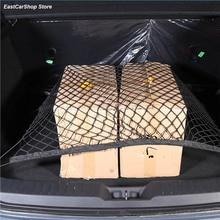 Samochód stały bagażnik tylny oranizer transportowy przechowywanie elastyczna siatka torba z siateczką bagaż dla Mazda CX 30 CX30 CX 30 2020 2021 akcesoria