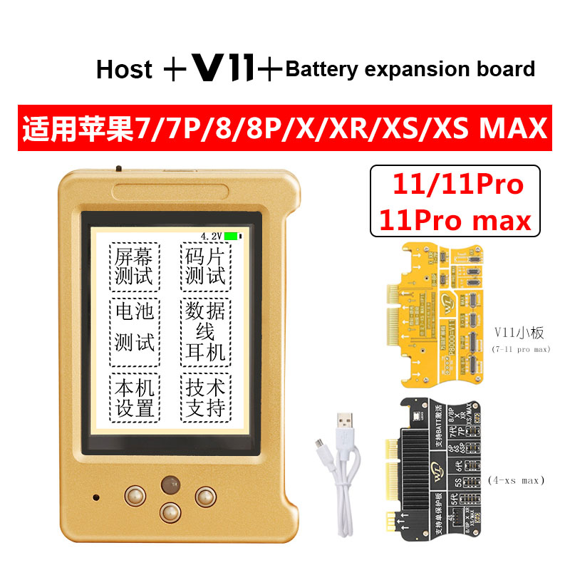 V11  For IPhone 7- 11 Pro Max  LCD  Photosentive Screen/Original Color/Vibration Repair Programmer Battery EarPhone Data  Repair