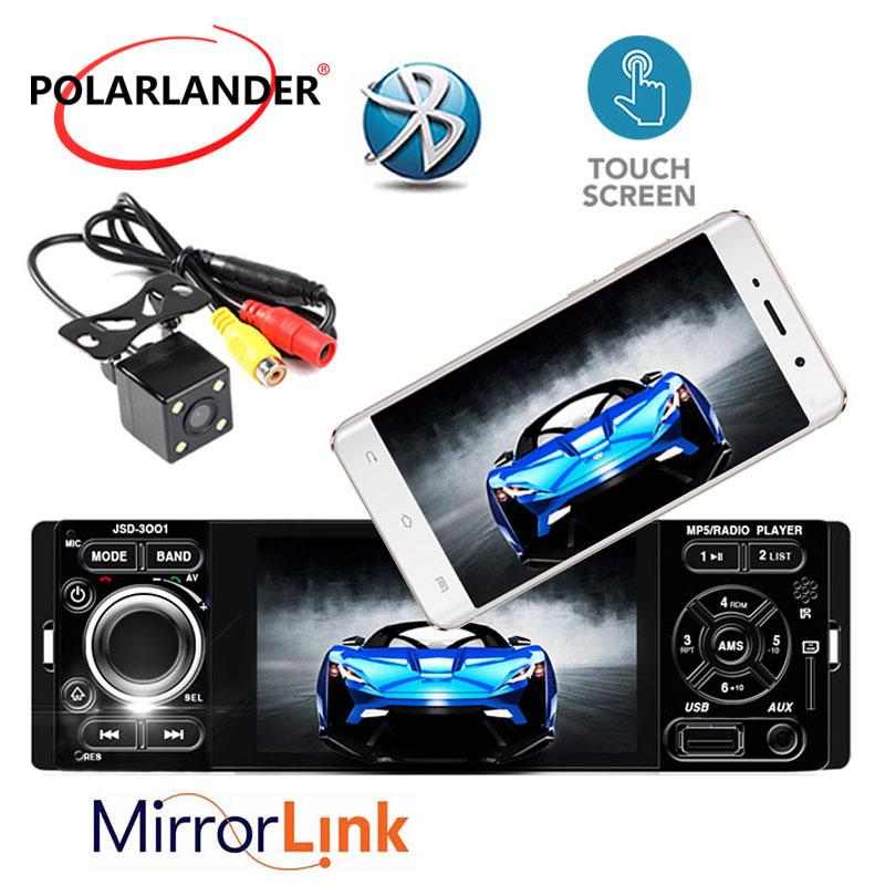 Автомобильный mp5-плеер, автомагнитола, автомагнитола с камерой заднего вида, автомагнитола с микрофоном, Bluetooth, стерео, 4