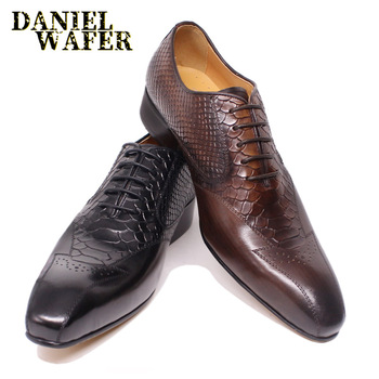 LUXURY MEN LEATHER SHOES SNAKE SKIN PRINTS CLASSIC STYLE BLACK COFFEE POINTED TOE LACE UP OXFORD FOR