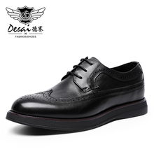DESAI Winter Mens Outdoor Boots Shoe Men British Style Fashion Ankle Black/Brown Brogues Soft Genuine Leather Casual Shoes 2017 new british style men casual soft genuine leather shoes canvas leisure fashion famous brand high quality black brown red