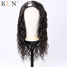 U Part Wig Human Hair Wigs 150 Density B