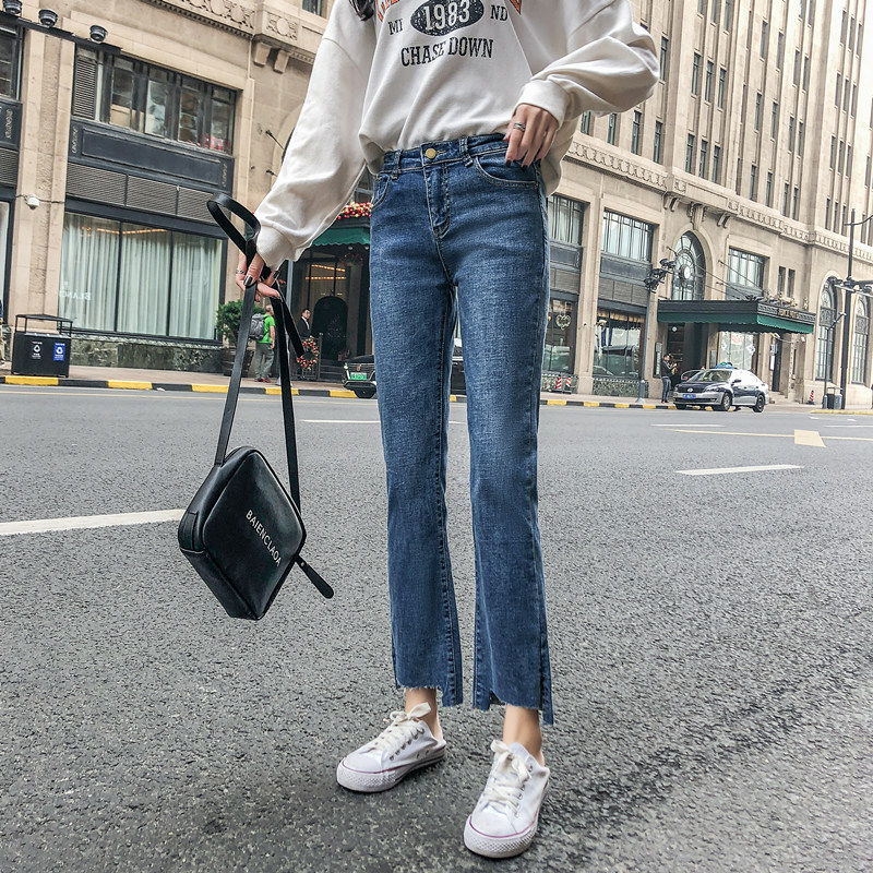 2019 Autumn Clothing Large GIRL'S Large Size Jeans Women's Loose-Fit 200 Of Fat Mm Capri Pants