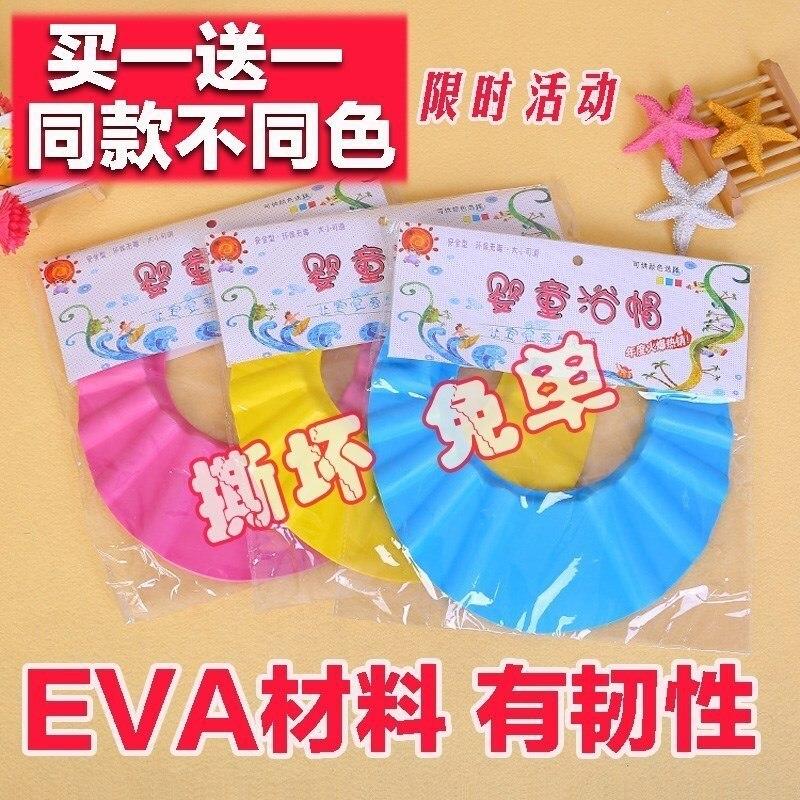 Children Xian Bath Cap Waterproof Silica Gel Infant Miracle Baby Sponge Earmuff Eye Protection Newborn Adjustable Shower Cap Sav