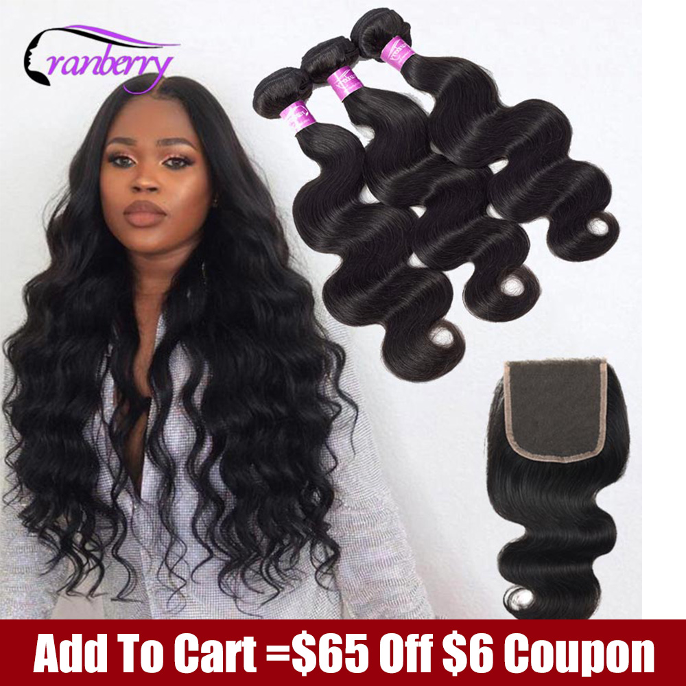 CRANBERRY Hair Brazilian Body Wave Hair Weave Bundles With Closure 100% Human Hair 3 Bundles With Lace Closure Remy Hair