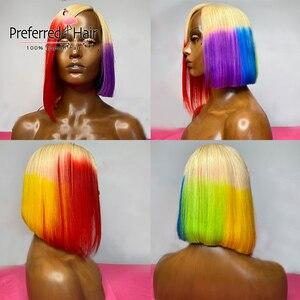 Парик из прозрачного кружева для женщин, предварительно отобранный парик из волос радуги Bob, бразильский цветной Реми