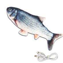 Имитация рыбы Электрический качели прыжки моделирование Карп