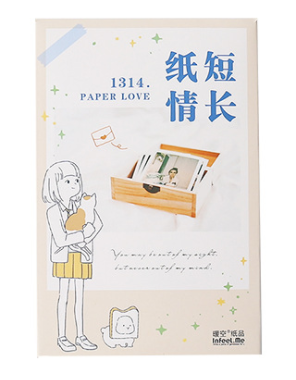 P77- Short Long Paper Postcard(1pack=30pieces)