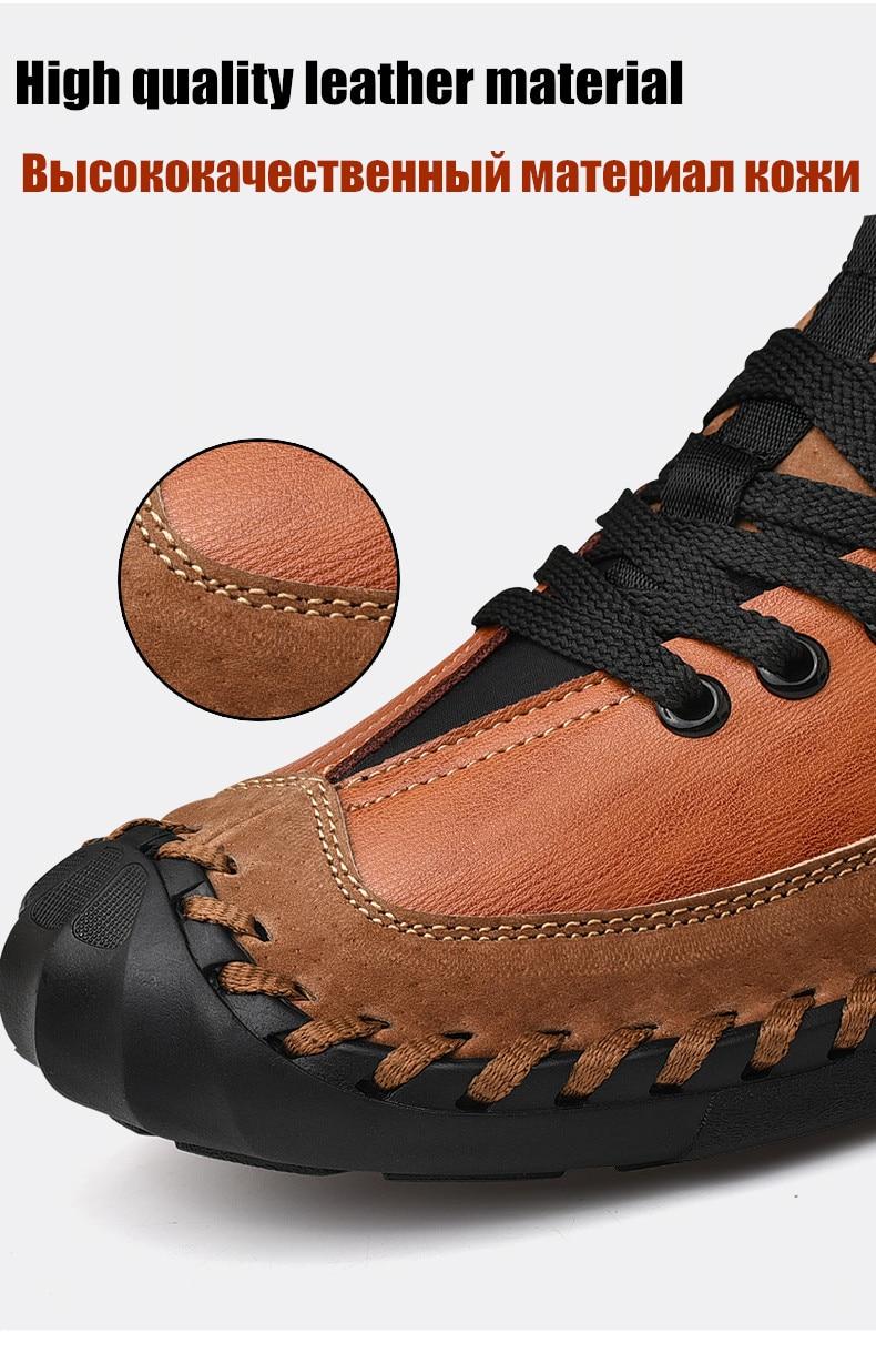 手工鞋2s_12