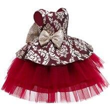 Детские платья, детское платье, вечерние рядное платье принцессы для новорожденных, платья на крестины для девочек на 1-й день рождения, плат...