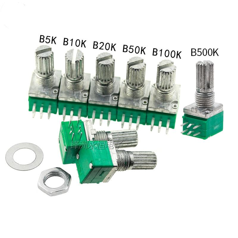 5 шт. RK097G двойной потенциометр B5K/10K/20K/50K/100K 6-контактный аудиоусилитель, герметичный потенциометр