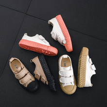 JAKOBBEAR Kids Cavans Casual Shoes for Girls Boys Children Canvas Garden Sneakers
