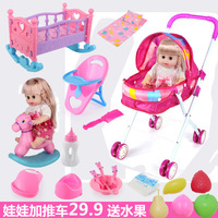 Baby Pretend Play Simulation Furniture Toys Doll Accessories Dinning Chair Swing Walker Cradle Bed Playhouse Toys Pretend Play
