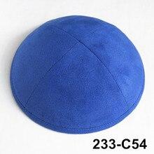Пользовательские товары Kippot Kippa Yarmulke Kipa еврейская кипа kullies еврейские облегающие шапки