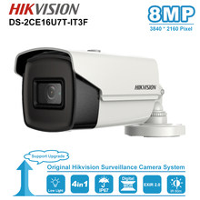 Hikvision Original DS-2CE16U7T-IT3F 4K 8MP Ultra Low Light Fixed Bullet Camera 4in1 130 dB True WDR Technology IP67 H.265+