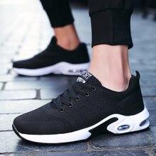 Мужская повседневная обувь модные мужские кроссовки спортивная