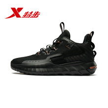 881319129017 Xtep men basketball shoes 2019 autumn new medium cut absorption mesh breathable non-slip sneakers