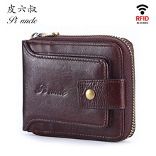 PI UNCLE Brand Zipper Round Short Pocket Wallet Men Genuine Leather RFID Credit ID Cardholder Wallets Men's Coin Bag Purse