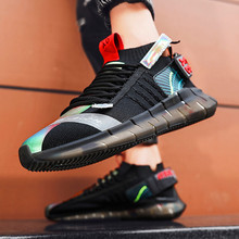 Four seasons high-quality sports and leisure running shoes M