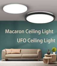 Macaron Led Light Ceiling Super Bright 16W 22W Cold White Ultra-Thin Modern Ceiling Lamp Room Light For Bedroom(China)