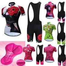 Лето, teleyi, Женский комплект Джерси для велоспорта, MTB, дорожный, велосипедная одежда, дышащая одежда для горного велосипеда, Быстросохнущий комплект для велоспорта