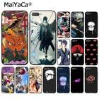 MaiYaCa Cool Japan A...