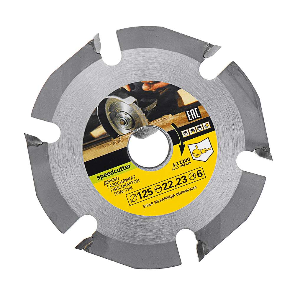125mm 6 Teeth Circular Saw Blade Carbide Tipped Wood Carving Cutting Disc For Angle Grinders Tool