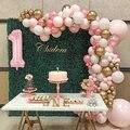 135 шт., розовые и белые золотые воздушные шары