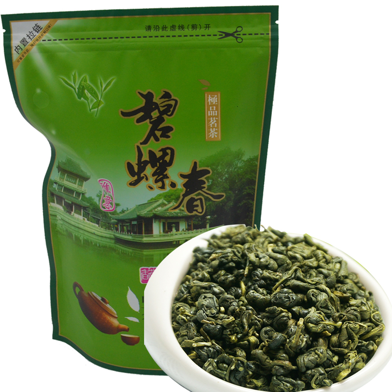 Chinese Anxi Tiekuanyin Tea Fresh Green Oolong Tea Weight Loss Tea BeautyPrevent Atherosclerosis Cancer Prevention Food