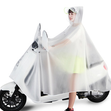 Womens Motor Raincoat Double Visor Waterproof Poncho Motorcycle Riding Rainwear