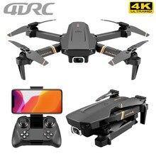 4drc v4 rc zangão 4k wifi vídeo ao vivo fpv 4k/1080p drones com hd 4k grande angular profesional câmera quadrocopter dron brinquedos