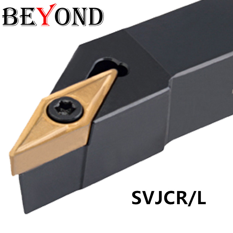 SVJBL 2020K16 93 degree External Turning Tool Holder for VBMT1604 insert