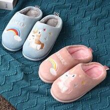 Тапочки с единорогом для малышей; обувь героями мультфильмов;