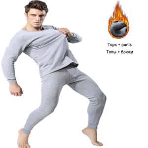 Winter Thermal Underwear Sets For Men Solid Color Elastic Long Johns Thermo Underwear Pants Winter Clothes Men Thermo Clothes