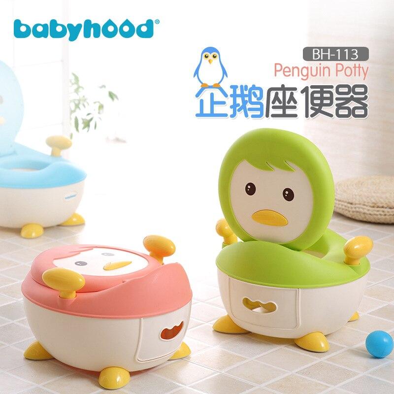 Babyhood Toilet For Kids Men And Women Baby Bedpan Infants Chamber Pot Kids Urinal Toilet Bh-113