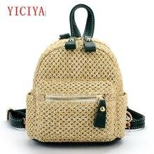 Straw Women Backpack Chain Mini  Beach Girls Satchel Schoolbag Fashion Female Small Rucksack Shoulder Bags Weave Hollow