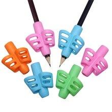 3 шт., силиконовая ручка с двумя пальцами для детей