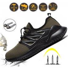 Кроссовки мужские строительные со стальным носком и защитой от ударов, неразрушаемые, дышащие, рабочая обувь, большие размеры, летние