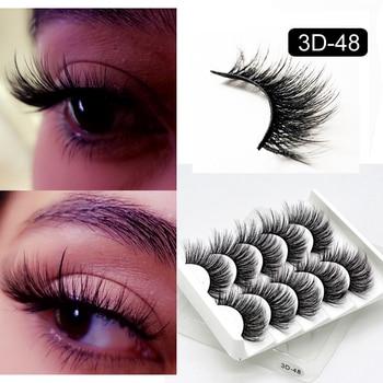 5 Packs False Eyelashes Extension Faux Cils 3D Mink Lashes Long Thick 15mm Natural Eye Lash Makeup Tools Wispy Lashes Wholesale