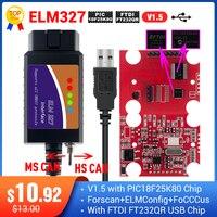 2019 Original ELM327 USB FTDI con interruptor escáner de código HS CAN y MS CAN súper mini elm327 obd2 v1.5 bluetooth elm 327 wifi