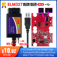 2019 Orijinal ELM327 USB bağlantı FTDI anahtarı ile kod okuyucu Tarayıcı HS CAN ve MS CAN süper mini elm327 obd2 v1.5 bluetooth elm 327 kablosuz internet