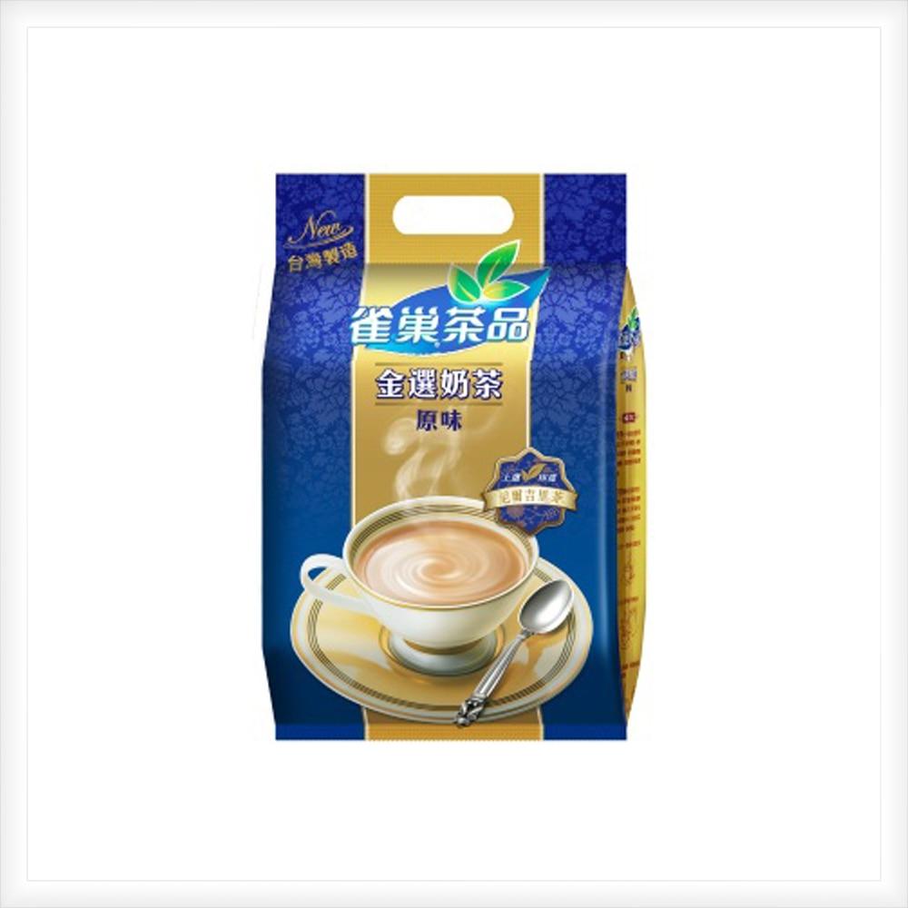 金选奶茶 2